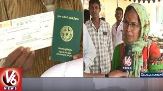 Rythu Bandhu Cheques: Farmers Rush To Banks To Withdraw Money In Moinabad | V6 News