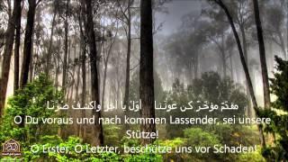 Der lieblichste Frühling in der Anrufung Allahs durch Seine schönsten Namen - Habib Omar