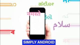 Indus Operating System!! The Indian IOS
