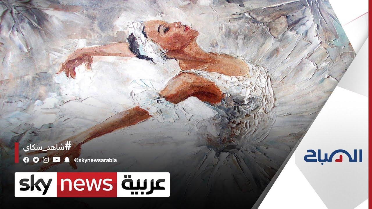 فنانة تشكيلية غزاوية تمزج الجمال بالألم في لوحات مستوحاة من الباليه   #الصباح  - نشر قبل 16 ساعة