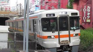 JR東海313系1300番台(回送)金山駅通過※警笛あり