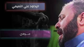 قصيدة الانتظار | قصيدة في حق الإمام المهدي عجل الله فرجه | اللهم أرنا الطلعة الرشيدة