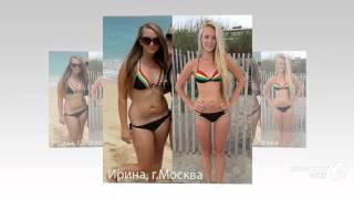 Мотивация для Похудения. Похудеть в Краснодаре!
