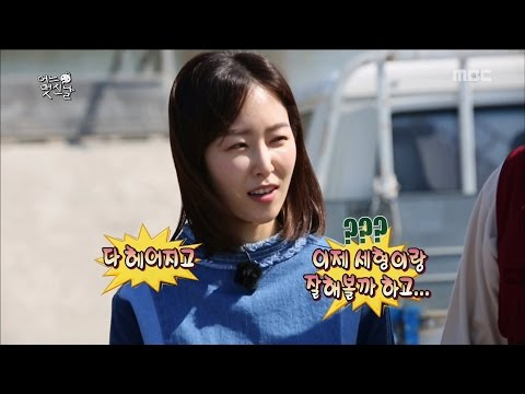 [Infinite Challenge] 무한도전 - Seo Hyun Jin,Adjust fully within the team 20170506