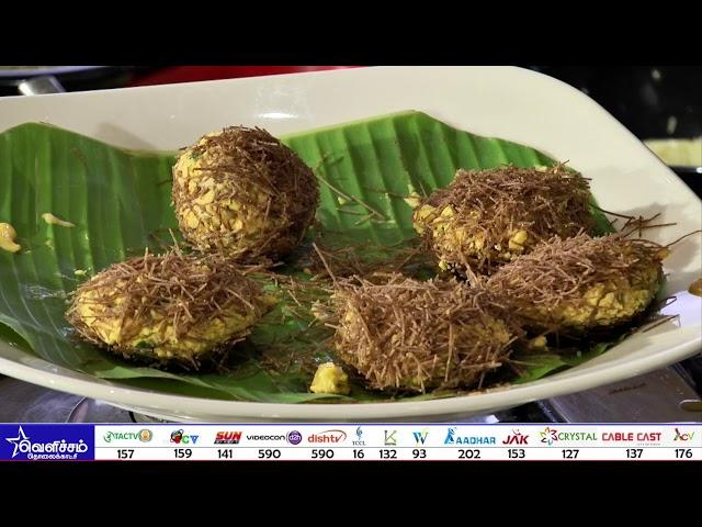 ஏழாம் சுவை - ராகி சேமியா வடை | Videos | VelichamTv Entertainment