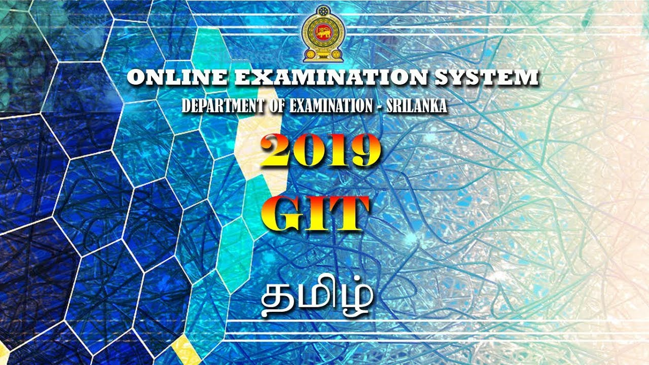 2019 GIT online model paper for A/L students by Learn Tech