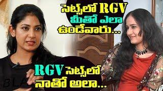 Yagna Shetty About RGV Behaviour in Lakshmis Ntr Sets | Lakshmi's Ntr Interview | Friday Poster