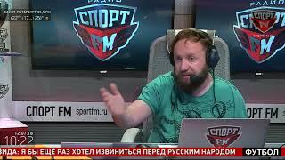 Форвард Валенсии Надежда Карпова в гостях у 100% Утра. 12.07.18