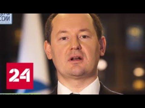 Лидеры России. Павел Ливинский - Россия 24