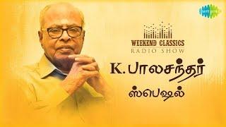 K. BALACHANDER -Weekend Classic Radio Show | RJ Mana | இயக்குநர் சிகரம் பாலச்சந்தர் | HD Tamil Songs
