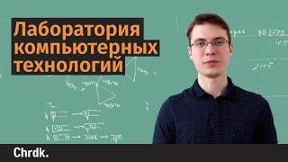 Графы, алгоритмы и анализ данных