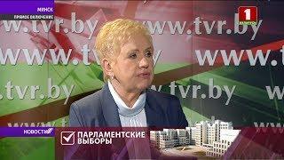 ЦИК: Явка избирателей на парламентских выборах по стране составила 55.47 % / Видео