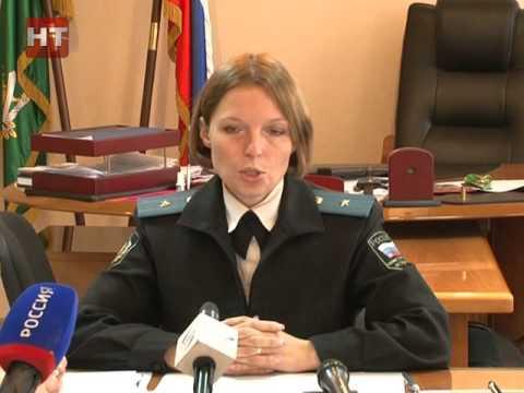 В Управлении службы судебных приставов по Новгородской области прошел брифинг