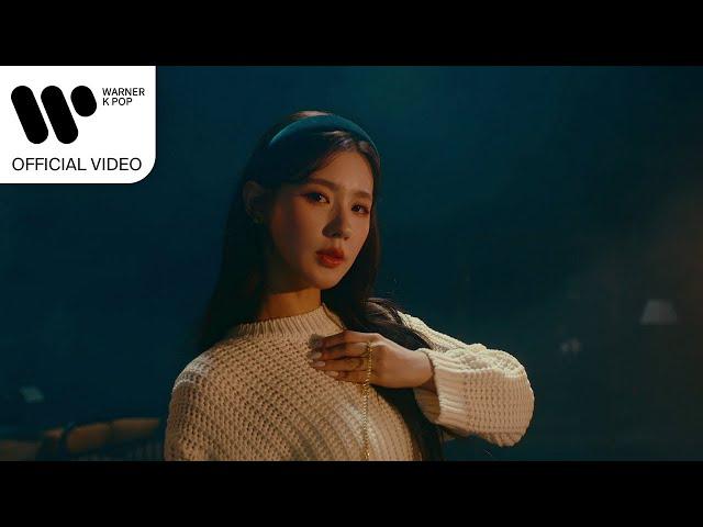(여자)아이들 ((G)I-DLE) 'Last Dance (Prod. GroovyRoom)' Official Music Video PREVIEW