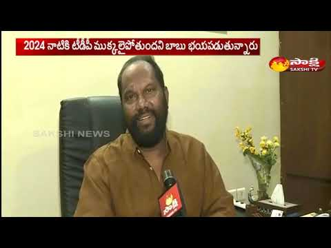 YSRCP Leader Pandula Ravindra Babu Face to Face | 'వైస్సార్సీపీకి 150 అసెంబ్లీ, 25 ఎంపీ స్థానాలు'..