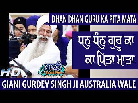 Dhan-Dhan-Guru-Ka-Pita-Maata-Giani-Gurdev-Singh-Ji-Australia-Wale-Rohini-21dec2019