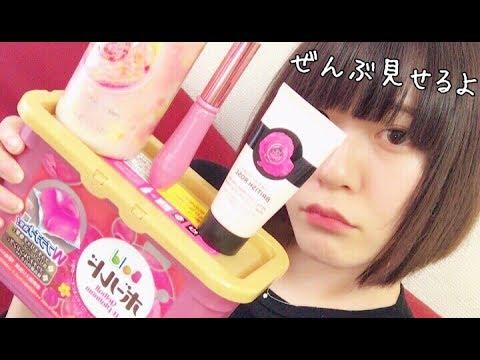 匂いフェチな私の香り…♡柔軟剤~香水まで全部紹介します!!