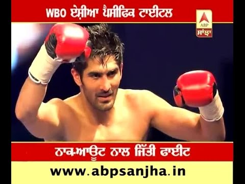 Vijender Singh knocks out Cheka in 3rd round