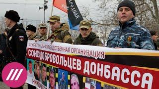 Как сепаратисты Донбасса идут в Думу под крылом «Единой России»