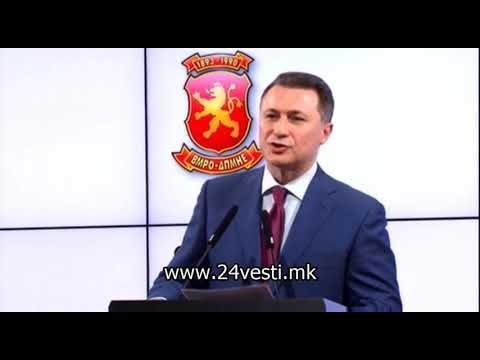 Никола Груевски: Имам највисока одговорност за изборните резултати