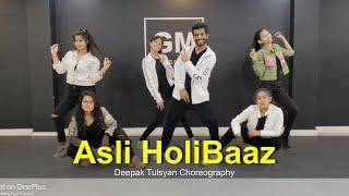 Asli Holibaaz | Holi Dance | Deepak Tulsyan Choreography | Bhuvan & Ashish | VMate | Sapna Choudhary