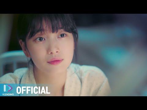 Youtube: One Day / Kim Feel