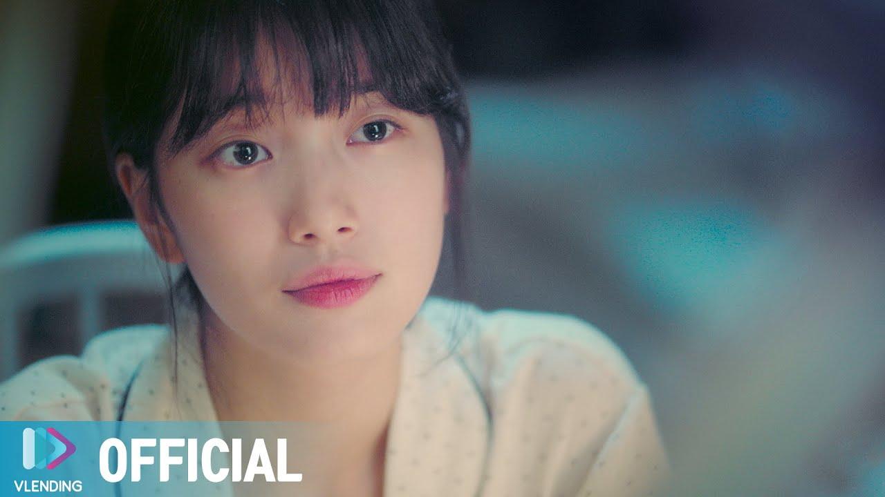 [MV] 김필 - 어느 날 우리 [스타트업 OST Part.3 (START-UP OST Part.3)]