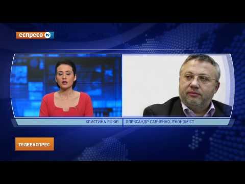 Олександр Савченко: США зробили уточнення розповсюдже...