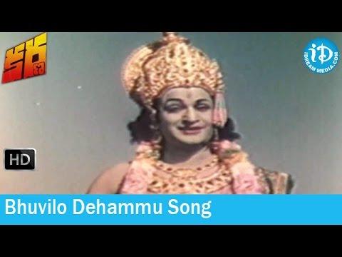 Bhuvilo Dehammu Song - Karna Movie Songs - Sivaji Ganesan - NTR - Savithri