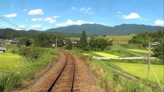 【前面展望8倍速】夏のローカル線 明知鉄道 極楽→恵那