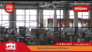 видео Современные офисно-складские помещения в Новой Москве