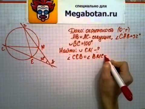 ГДЗ по геометрии 7 9 класс Погорелов АВ