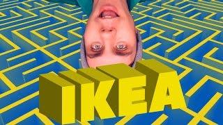 ГЕЙМИФИКАЦИЯ IKEA — ТОПЛЕС