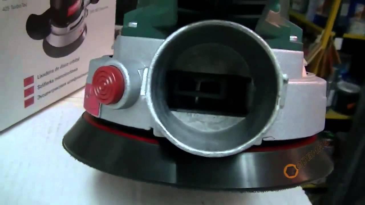 Ексцентършлайф metabo sxe 450 turbo tec 600129000 Цена 350w Цена