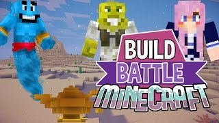 Praise the Genies! |  Build Battle Teams | Minecraft Building Minigame