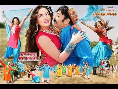 Zaman Zaheer And Laila Khan New Song 2015 ...