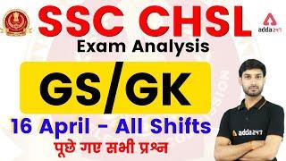SSC CHSL General Awareness Analysis (16 April, All Shifts)   CHSL GS/GK All Shifts Questions #CHSL