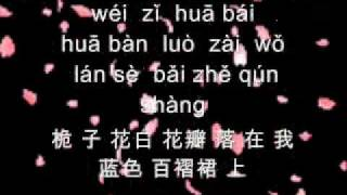 Hou Lai with Lyrics Mp3