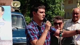 Митинг против повышения пенсионного возраста в г. Колпашево