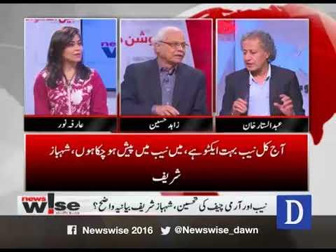 Newswise - 04 April, 2018 - Dawn News
