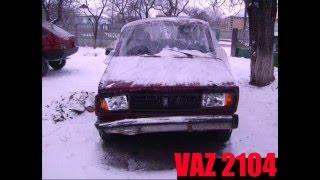 Ремонт ВАЗ ( Car Repair VAZ)