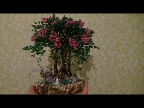 деревья из бисера сирень фото