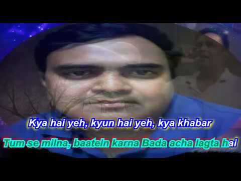 Tumse milna baaten karana karaoke only for male singer By Rajesh Gupta