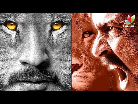 Singam 3 Title And First Look | Surya, Hari | Hot Cinema News | S3 Movie