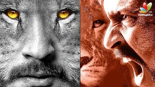 singam 3 title and first look   surya hari   hot cinema news   s3 movie