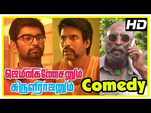 Gemini Ganeshanum Suruli Raajanum Scenes | Soori decides to help Atharvaa | Soori - Rajendran Comedy