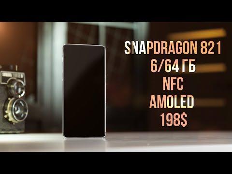 Смартфон с NFC для покупки в 2019 до $200 🔥 ПОЛНЫЙ ФАРШ!