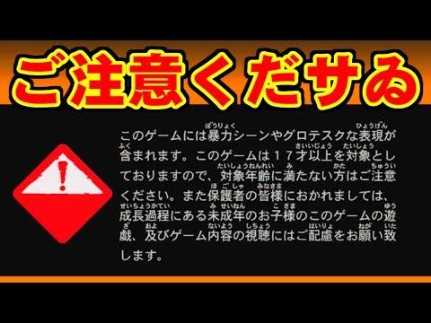 にゃンこド~ン!! - ストリートファイター30th アニバーサリーコレクション インターナショナル