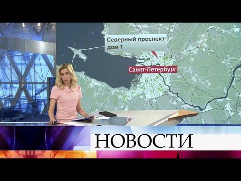 Выпуск новостей в 09:00 от 12.05.2020