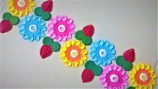 Super Easy Flower Border Rangoli Designs Using Spoon| Creative Rangoli By Shital Mahajan.